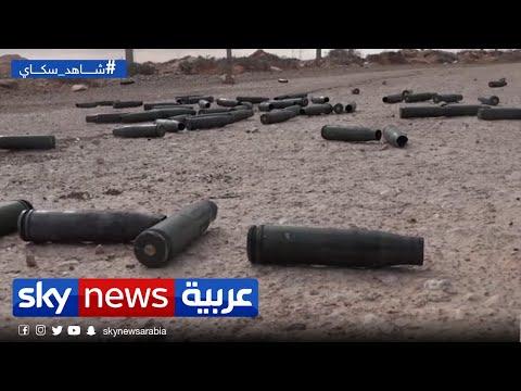 المبادرة الليبية تقوم على نزع سلاح الميليشيات وإنهاء المرتزقة  - نشر قبل 2 ساعة