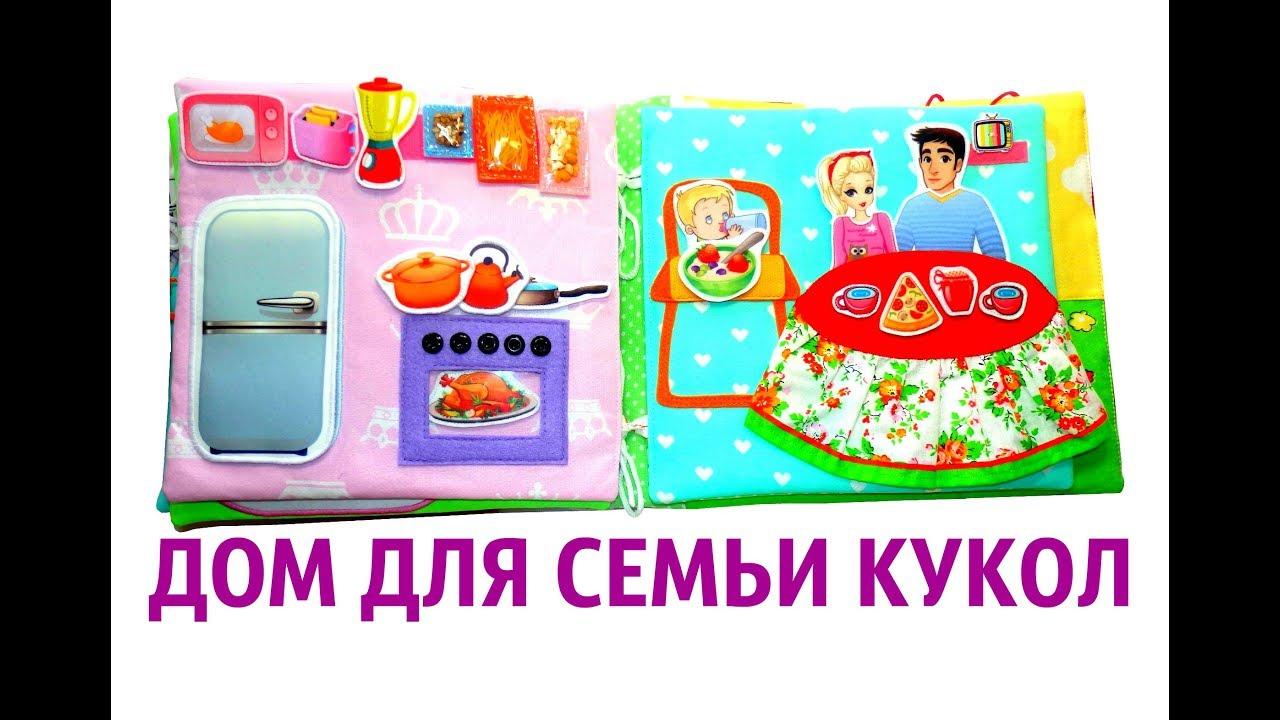 30 сен 2012. Mobili. Ua   cупер цены   наличие   meга выбор мебели для детей от икеа, из италии http://mobili. Ua/detskaja-mebel_c интернет магазин мебели из италии от прои.