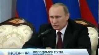 Путин посчитал события в Украине ''погромом группы бо...