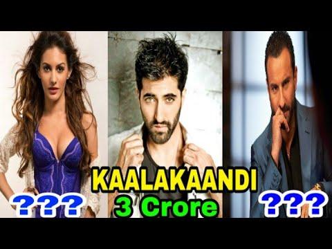 KAALAKAANDI movie 2018 star cast salary ||...
