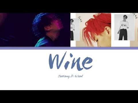 JooYoung (주영) - Wine (Feat. G.Soul) Lyrics [Han| Rom| Eng]