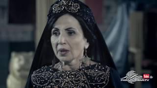 Հին Արքաներ, Սերիա 23 24, Այսօր / Ancient Kings / Hin Arqaner