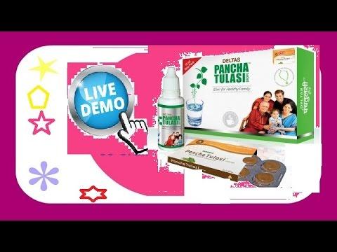 Demo Pancha Tulsi (Delta Pharma) Top time