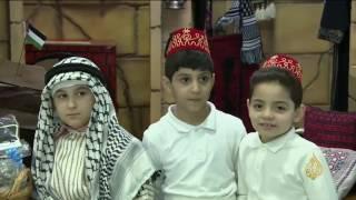 هذا الصباح- أيام فلسطينية بلمسات الطفولة في العاصمة القطرية