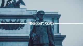 #ПомнюГоржусь к 70-летию Победы в Великой Отечественной войне