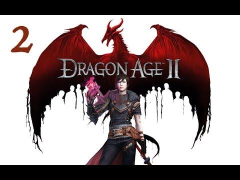 dragon age 2 приманка