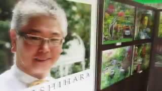大阪市北区の「うめきたガーデン」内にガーデンデザイナー石原和幸さん...