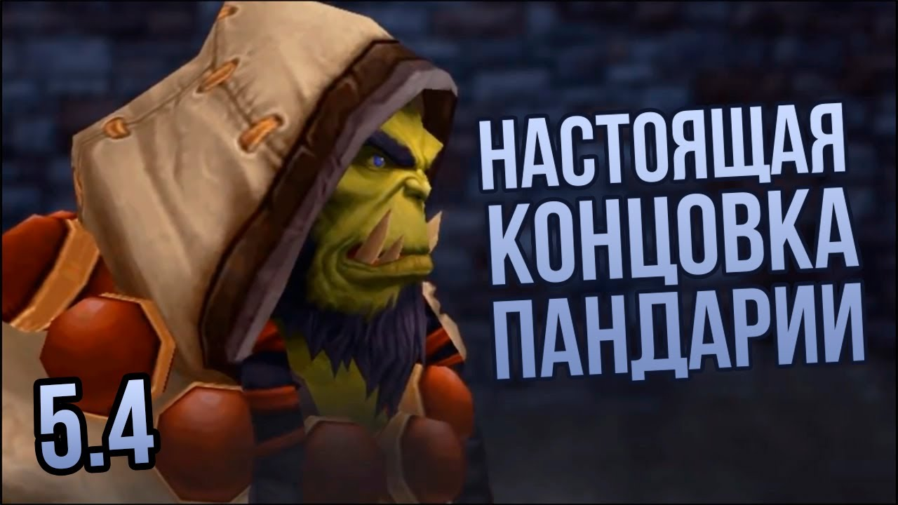 фильм мобильник концовка не понял