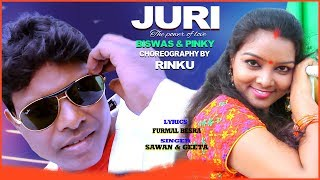 SANAM SAGAI//JURI//BISWAS TUDU & PINKY//NEW SANTHALI MOVIE SONG