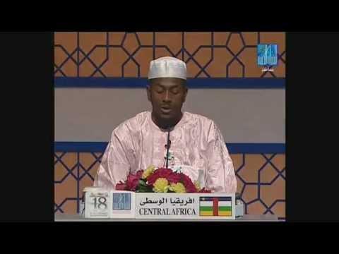 أحمد محمد زين الطاهر - افريقيا الوسطى  |  AHAMAT MAHAMAT ZENE ATTAHIR - CENTRAL AFRICA