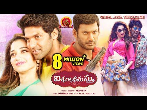 Aishwaryabhimasthu Full Movie - 2018 Telugu Full Movies - Arya, Tamannnah, Santhanam