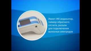 Универсальный физиотерапевтический аппарат ДиаДЭНС-Т - 2 поколение(, 2015-06-22T11:15:21.000Z)