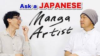 مدرسة الفن اليابانية؟ | اسأل الفنان مانغا