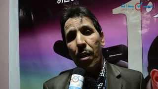 تصريحات حول ملتقى الفيلم الأمازيغي الأول بتكوين دورة الفنان المخرج محمد مرنيش