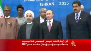 أول زيارة للرئيس الروسي بوتين لإيران منذ 2007