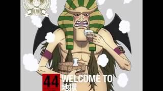 ハンニャバル(後藤哲夫) - WELCOME TO 地獄