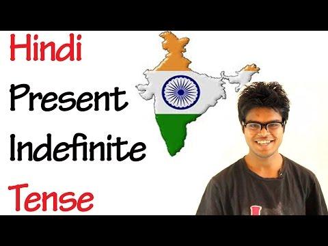 Learn Hindi Tenses Lessons 2 - Present Indefinite Tense  सामान्य वर्तमानकाल Simple Present Tense