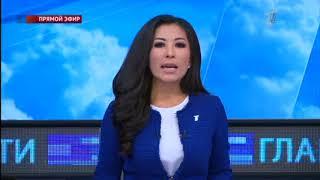 Главные новости. Выпуск от 07.11.2017