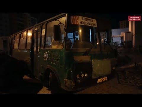 Бухой кондуктор угнал три автобуса из родного АТП