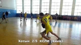 Гандбол. КСЛИ (Киев) - Хотын - 13:6 (1 тайм). Турнир в г. Заставна, 2002 г. р.