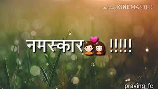 Darshan Namaste-3 /Rajesh payal rai lyrical video
