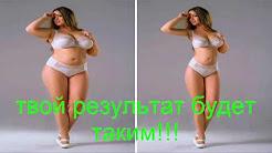 упражнения для похудения 50