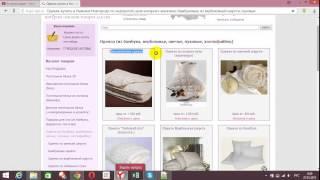 Распродаем постельное белье по ценам от производителя!(, 2015-01-26T21:25:25.000Z)