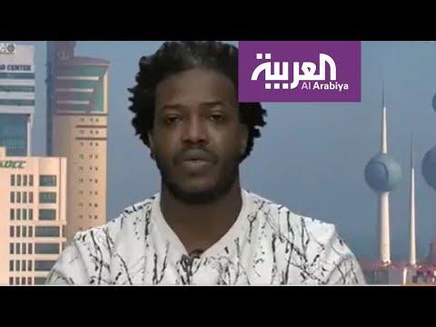 صباح العربية | أمطار الكويت بلغة الراب  - نشر قبل 4 ساعة