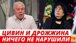 Адвокат Цивина и Дрожжиной: «Будем принудительно отдавать имущество Баталовым через суд»