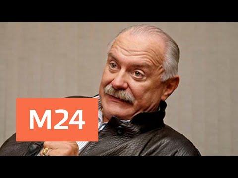 """""""Тайны кино"""": лучшие фильмы Никиты Михалкова - Москва 24"""