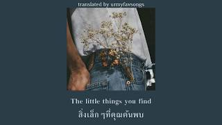 Gambar cover Things I'd Do for U - Astronomyy [แปล/thaisub]