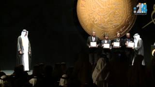 حفل تسليم الشيخ محمد بن راشد جائزة شخصية العام الثقافية في جائزة الشيخ زايد للكتاب