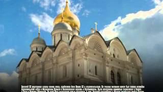 видео Василий 2 Темный: годы правления, биография, внутренняя и внешняя политика