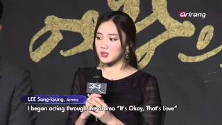 Video Showbiz Korea-PRESS CONFERENCE OF THE DRAMA VICTORIA 드라마   ′여왕의 꽃′ 제작발표회 download MP3, 3GP, MP4, WEBM, AVI, FLV Maret 2018