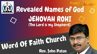 Revealed Names of God Part 15 (JEHOVAH ROHI = The Lord is my Shepherd) message By Rev John Paton