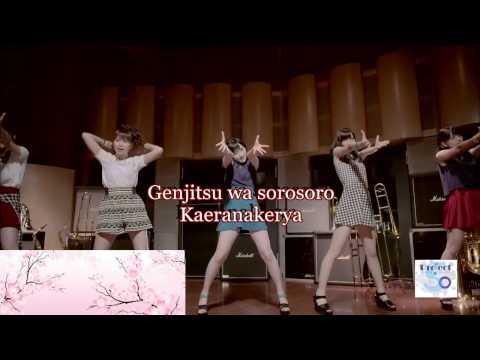 Juice=Juice '''Date Janai yo Uchi no Jinsei wa'' Karaoke ver