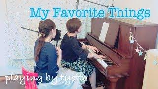 【歌詞・和訳付き】My Favorite Things(JAZZ/cover by tyotto)