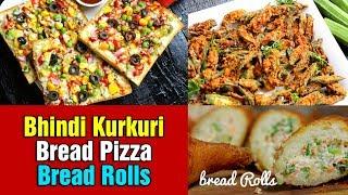 3 Easy Bhindi Kurkuri Recipe | Bread Pizza Recipe | Bread Rolls Recipe | Homemead Food Recipes