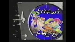 Satoru Wono - Theme for Tokyo Trash