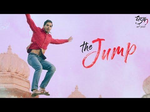 The Jump | Dhadak | Janhvi & Ishaan | Shashank Khaitan | In Cinemas 20th July