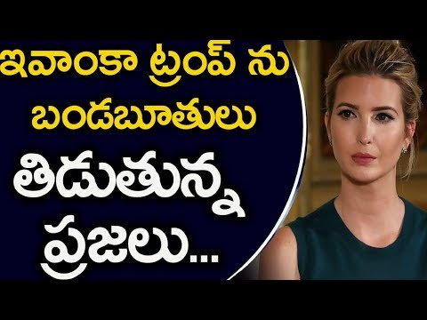Hyderabad Public FIRES On Police And IVANKA TRUMP | Donald Trump Daughter | Telangana Latest News