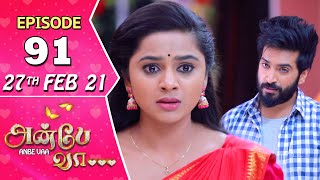 Anbe Vaa Serial | Episode 91 | 27th Feb 2021 | Virat | Delna Davis | Saregama TV Shows