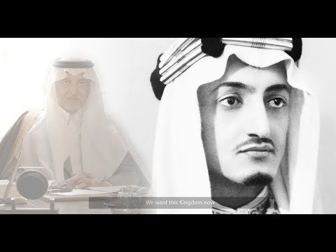 Prince Khaled Al Faisal's story about King Faisal Prize on its 40th Anniversary
