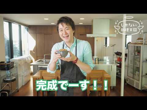 【ツナ缶しかない】Twitterで40,000RT マグロユッケ風ツナ飯