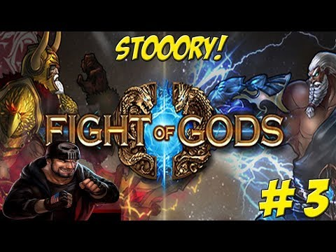 SBF Matt Comes to Play! Dank Fighters Stooory! Part 3 - YoVideogames