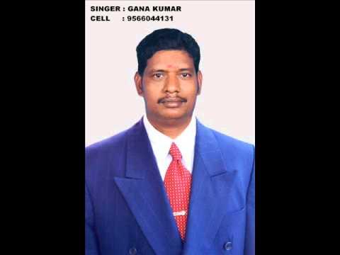 Gana Kumar in Mamiyar Gana Song