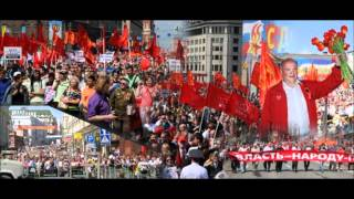 COMINTERN ON FACE BOOK ROOD VERKIEZINGEN 2012.wmv
