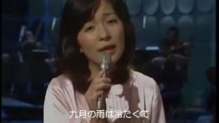 太田裕美 - 九月の雨