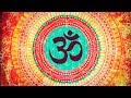 OM CHANTING MEDITATION: VERY POWERFUL