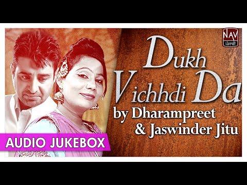 Dukh Vichhdi Da | Best Of Dharampreet & Jaswinder Jitu | Popular Punjabi  Audio Songs | Priya Audio